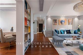 130平米三室两厅美式风格走廊图