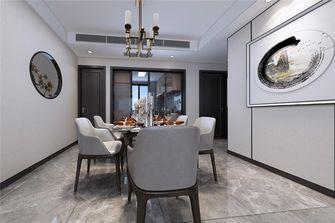 110平米三室两厅中式风格餐厅图片大全