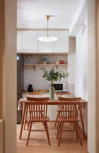 70平米三室一厅日式风格餐厅装修效果图