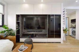 50平米一室一厅新古典风格客厅效果图