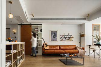 110平米三室两厅混搭风格客厅装修图片大全