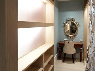 20万以上140平米别墅法式风格梳妆台设计图