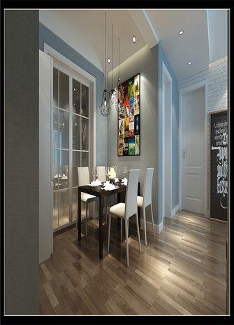 140平米四室两厅现代简约风格餐厅图片大全