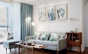 90平米三室两厅美式风格客厅欣赏图