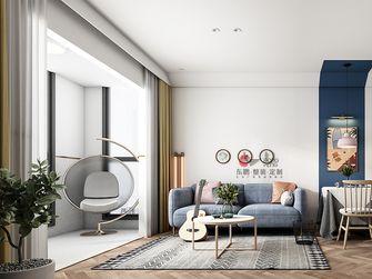 110平米三宜家风格客厅装修案例