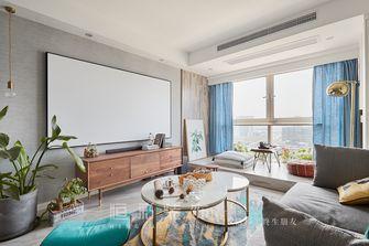 富裕型80平米三室两厅北欧风格客厅装修效果图