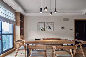 140平米四室两厅日式风格餐厅装修效果图