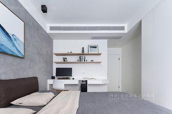 120平米三室两厅现代简约风格卧室设计图