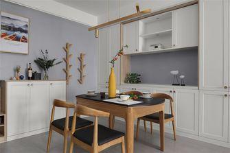 50平米小户型北欧风格餐厅装修效果图