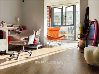 15-20万130平米三室两厅现代简约风格书房图