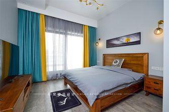 140平米复式宜家风格卧室装修案例