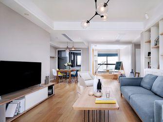 100平米三室两厅北欧风格客厅欣赏图