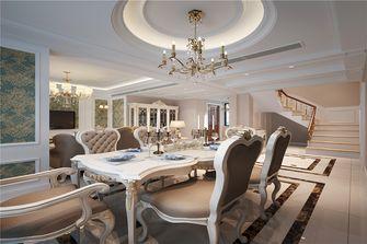 100平米三室五厅欧式风格餐厅装修图片大全
