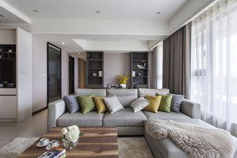120平米三室一厅混搭风格客厅欣赏图