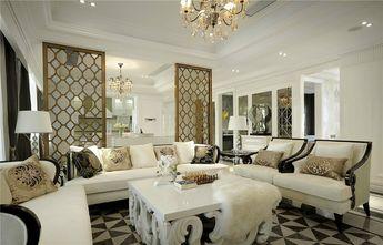 140平米四室两厅新古典风格客厅欣赏图