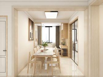 110平米田园风格餐厅设计图