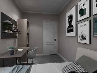 70平米三室两厅现代简约风格书房欣赏图