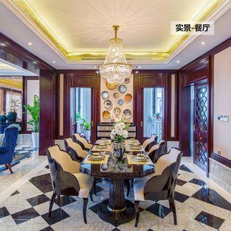 豪华型140平米四室三厅新古典风格餐厅装修图片大全