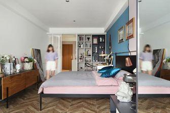 50平米公寓混搭风格客厅效果图