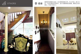 豪华型140平米三室两厅欧式风格楼梯欣赏图