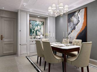 80平米欧式风格餐厅效果图