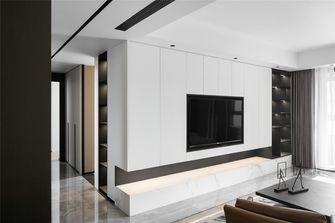 140平米三室四厅现代简约风格客厅设计图