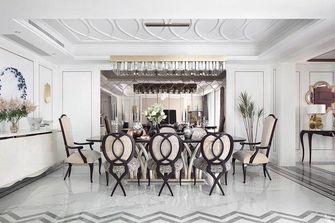 140平米四室两厅法式风格餐厅图片