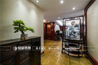 120平米三室两厅中式风格玄关设计图