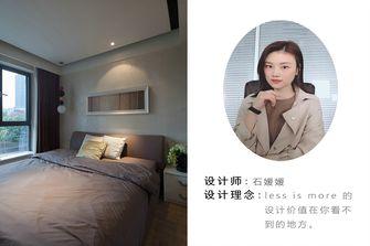 130平米三室两厅混搭风格卧室欣赏图