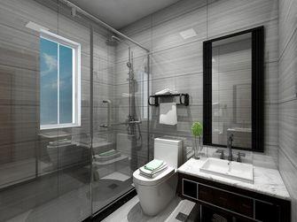 60平米公寓现代简约风格卫生间装修效果图