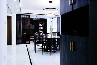 130平米三室两厅中式风格餐厅装修案例