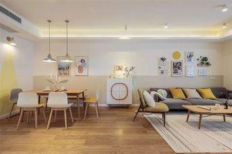 120平米四室两厅宜家风格走廊装修案例