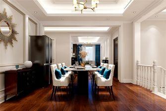 140平米复式美式风格餐厅欣赏图