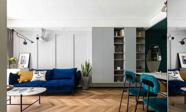 30平米以下超小户型现代简约风格其他区域设计图