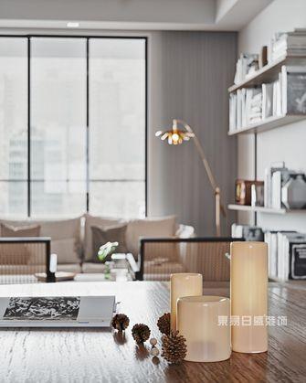 140平米三室两厅北欧风格客厅设计图