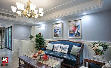 140平米三法式风格客厅效果图