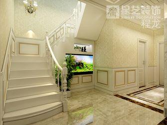 豪华型140平米三室三厅欧式风格楼梯图
