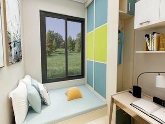 120平米三室一厅混搭风格书房欣赏图
