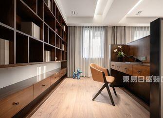 140平米四室三厅现代简约风格书房欣赏图
