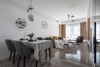 70平米公寓北欧风格餐厅图