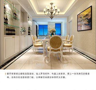 110平米三室一厅欧式风格餐厅装修效果图