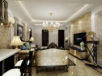 130平米复式欧式风格客厅设计图