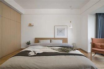 140平米四室三厅日式风格卧室设计图