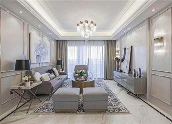 140平米现代简约风格客厅设计图