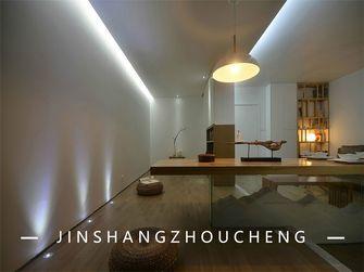 50平米小户型日式风格餐厅装修图片大全