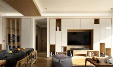 110平米四室两厅日式风格客厅效果图