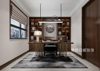 130平米三中式风格书房图片