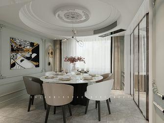 110平米四室五厅现代简约风格餐厅装修图片大全