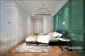 140平米别墅混搭风格卧室装修案例