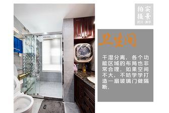 15-20万140平米三室两厅美式风格卫生间设计图